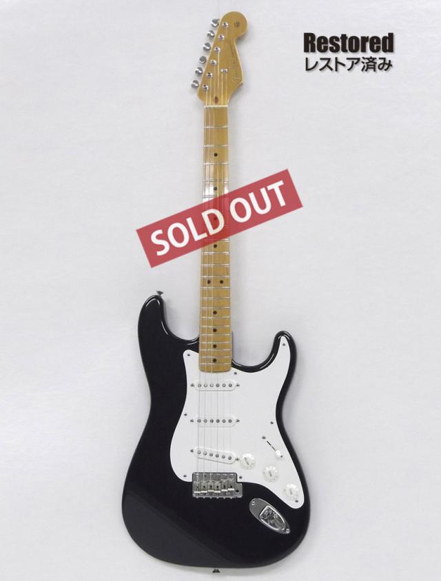 1993~94年 Fender Stratocaster '57model 【製後22歳】