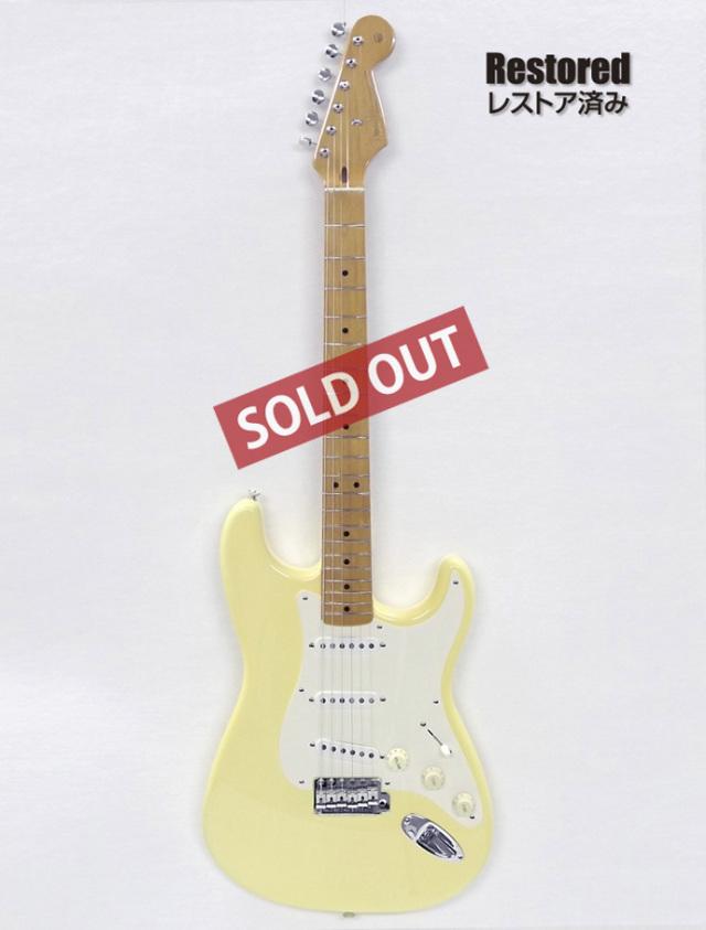 1992~94年 Fender Stratocaster '57model 【製後22歳】