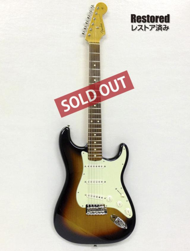 2003年 Fender Stratocaster 3tone Sunburst【製後14歳】