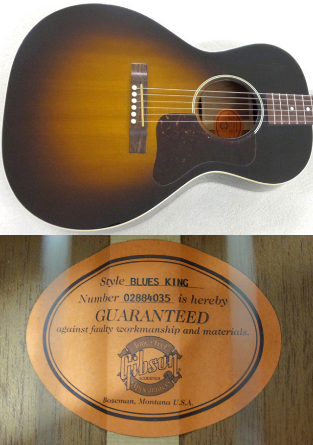 2004年 Gibson Blues King