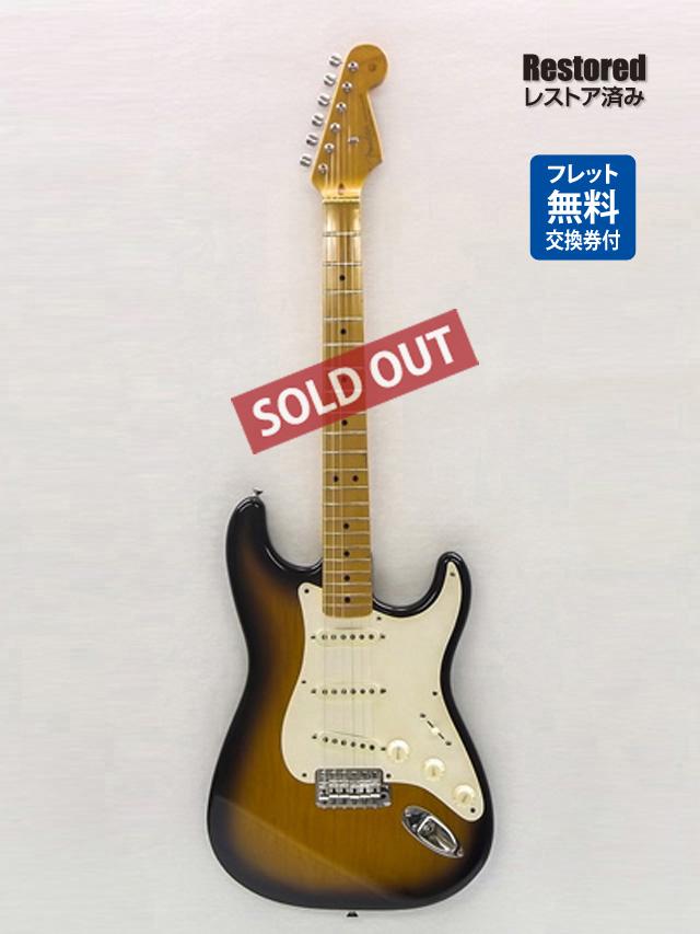 1992年 Fender Stratocaster 2 tone Sunburst