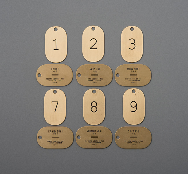 "Lunar Calendar Plate Key Tag ""Brass×Black"""