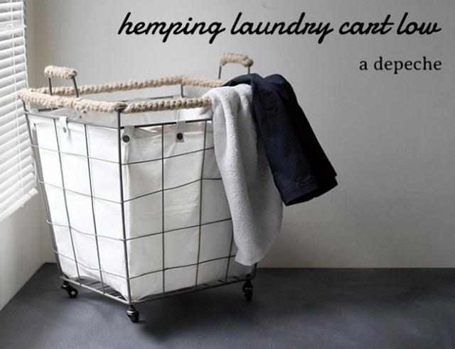 a. depeche アデペシュ  hemping laundry cart low ヘンプランドリーカート ロー