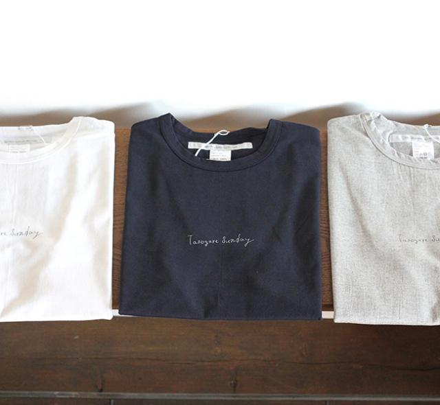 EEL イール tasogare sunday Tシャツ