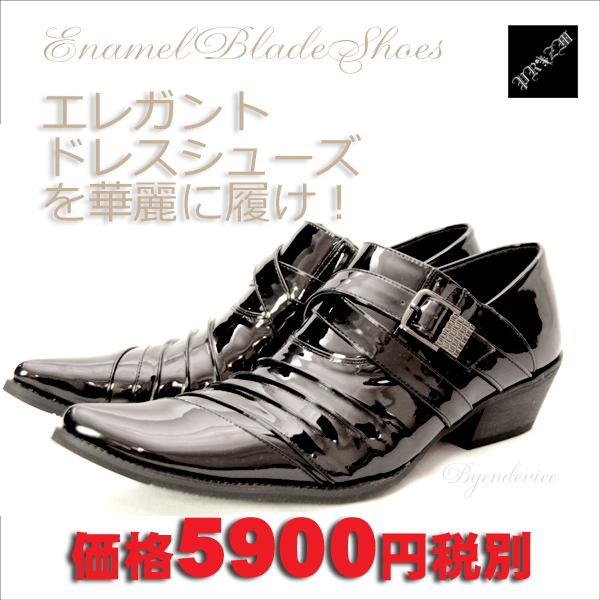 Blade Toe Dress Shoes