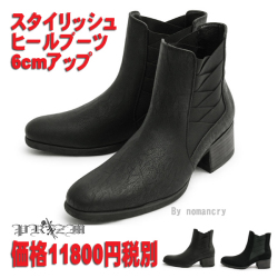 New Stylish Boots メンズブーツ