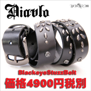 Diavlo Black eye Belt