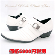 Blade Toe Dress Shoes White