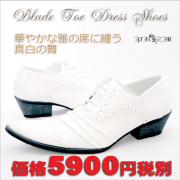 Blade Toe Dress Shoes 紐タイプ