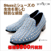 Stuzz Opera Denim Shoes(�����å����ڥ�ǥ˥ॷ�塼����