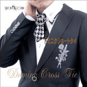 dominic cross tie