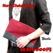 Diavlo Clutch Bag