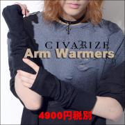 アームウォーマー ヴィジュアル系 ビジュアル系 V系 Visual/CIVARIZE【シヴァーライズ】Patニットアームウォーマー