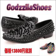 GodzzilaShoes(ゴジラスタッズシューズ)スタッズオペラ、ルブタン