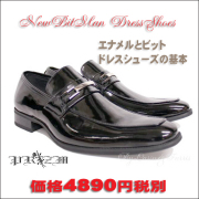 NewBitMan Dress Shoes,ドレスシューズ