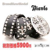Diavlo New Jwely Cross Belt