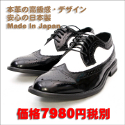 New Leather Combi Shoes