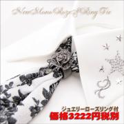 MonoglamRozeRing Tie