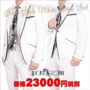 NewDressSuit White&Black