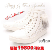 Nobutan Stuzz&Fur Sneaker