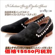 NobutanStuzzOplaShoes(�ܳץХå��������å����ڥ��