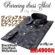 Pierceing Dress Shirt