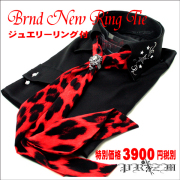 NewStyleStole RED CAT RING TIE
