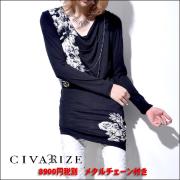 Civarize Drape FlowerT-Shirt(シバライズドレープTシャツ)メタルチェーン付