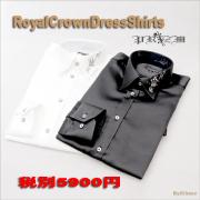 RoyalCrownDress Shirt・パーティーシャツ