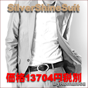 Shilver Shine Suits(����С����㥤�󥹡��ġ�