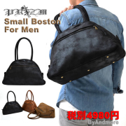 SmallBostonBag
