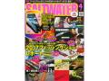 地球丸 SALTWATER 【2017年4月号】【別冊付録:タチウオマガジン】