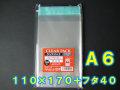【100枚】透明OPP袋 フタ付(テープ付き) A6用 (110×170+フタ40mm)TP11-17 クリアパック