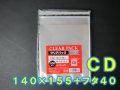 【100枚】透明OPP袋 フタ付(テープ付き) CD用 (140×155+フタ40mm)TP14-15.5 クリアパック