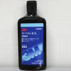 3m-3800311