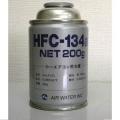 aw-hfc134a1