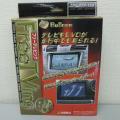 テレビキット,ブルコン,フリーテレビング,FFT-133,FFT-135