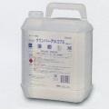 業務用食品添加物アルコール製剤 クリンバーアルコ75 5L