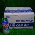 【デンゲン】 カーエアコン用コンプレッサーオイル 134a用 50g 12本/ OG-1040F-12