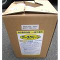 業務用油分散処理剤 エコエスト アースクリーン 20L/T-041