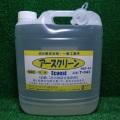 業務用油分散処理剤 エコエスト アースクリーン 5L / T-043