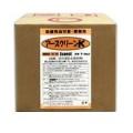 業務用油処理剤  グリーストラップ・厨房用 エコエスト アースクリーンK 18L / T-062