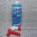 拭き取るだけで透き通る輝きを実現する業務用ガラスクリーナー 【モクケン】 ガラスクイック 1L / 1732