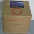 nh-ns8001811