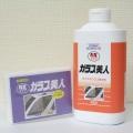 【タイホーコーザイ】 ガラスウロコ除去・油膜除去剤 ガラス美人 / NX777