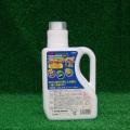 業務用洗濯洗剤 強力除菌・消臭 鈴木油脂 ステライズ 1.2リットル / S-2203