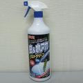 鈴木油脂,虫&水アカダストクリーン,S-2516