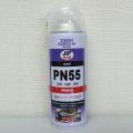 �����ۡ���������,�ɻ���Ʃ��,PN55,JIP530