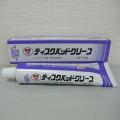 タイホーコーザイ,ディスクパッド,消音,焼き付き防止剤,ディスクパットグリース,NX28