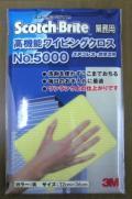 wc-5000ylp2